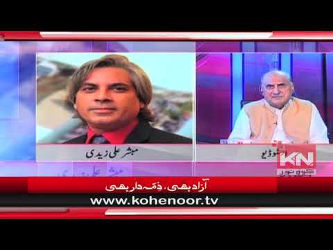 Promo Sajjad Mir ke Saath Mon to Thu At 08:03 PM | Kohenoor News Pakistan