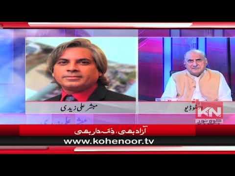 Promo Sajjad Mir ke Saath Mon to Thu At 08:03 PM | Kohenoor News Pakistan