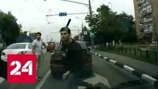 """На дорогах Москвы появились """"каратели"""""""
