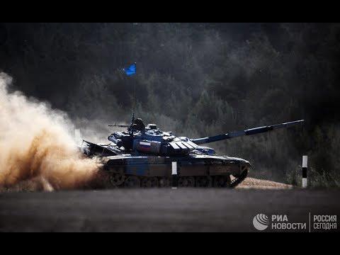 , title : 'Финал танкового биатлона на АрМИ-2018'