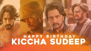 Happy Birthday Kiccha Sudeep Whatsapp Status | Kiccha Sudeep Birthday Whatsapp Status