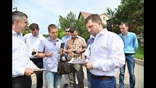Губернатор Сергей Фургал посетил проблемные объекты жил...
