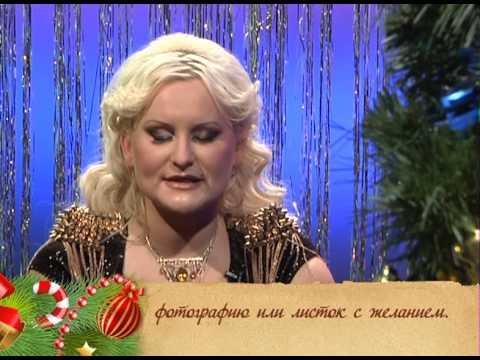 Кто по гороскопу татьяна овсиенко
