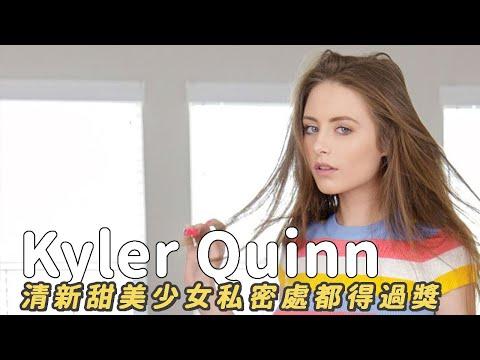 Kyler Quinn成人女優介紹