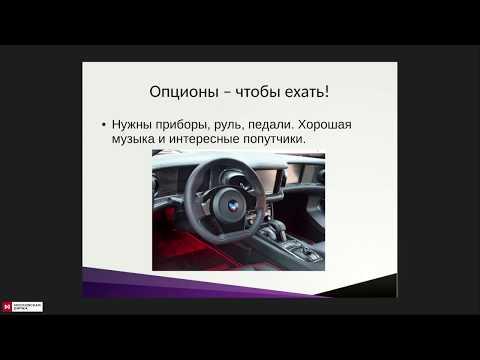 Беспроигрышная стратегия бинарных опционов видео