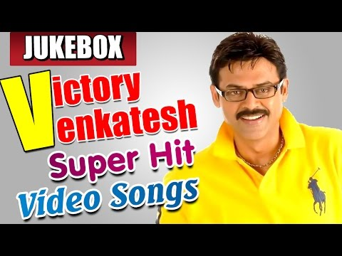 Venkatesh Super Hit Songs | Venkatesh Birthday Special Songs