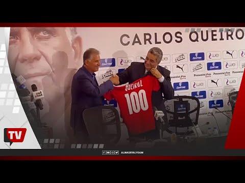 احمد مجاهد يقوم بإهداء كارلوس كيروش قميص المنتخب الوطني رقم ١٠٠ والأخير يرتديه أمام الحضور