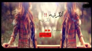 تحميل و مشاهدة عايشه كرمال عيونك حبيبي MP3