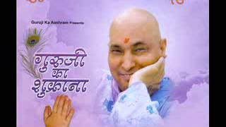 1 Shukrana - Sada - Guruji Ka Shukrana - YouTube