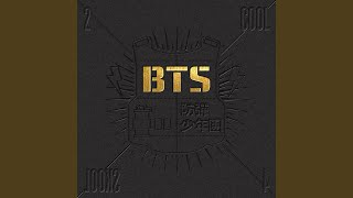 BTS - Outro: Circle Room Cypher