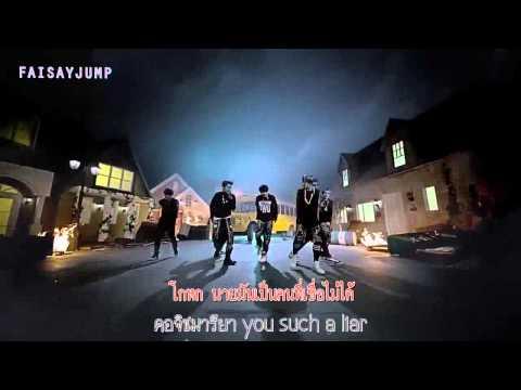 [Karaoke - Thaisub] Bangtan Boys - No More Dream (Dance ver.)
