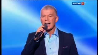 Олег Газманов - Ненаглядная  Субботний вечер 05 10 .2016