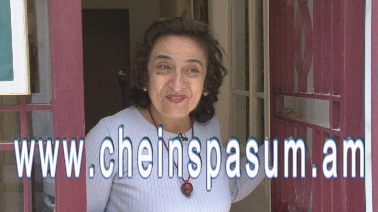 Arpi Mangassaryan, Арпи Мангасарян, Արփի Մանգասարյան
