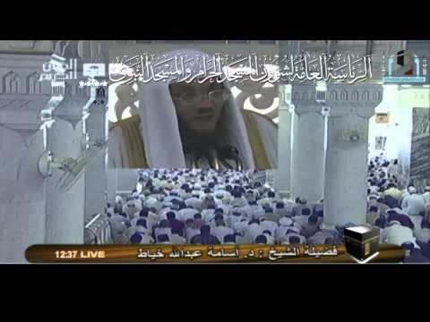 الاعتصام بالكتاب والسنة سبيل النجاة خطبة للشيخ أسامة خياط 1-7-1432هـ