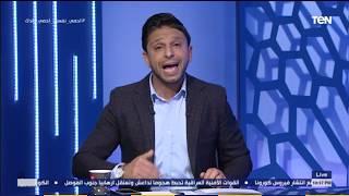 تحميل اغاني رد قوي من محمد فاروق على خالد الغندور بسبب تعاطي لاعبي الزمالك للترامادول MP3