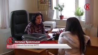 Проблема с вывозом мусора на кварталах Краснодона