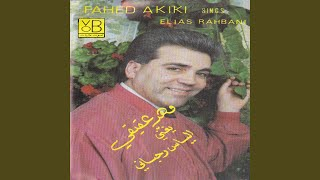 تحميل اغاني Baad Mnetla'aa MP3