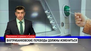 НОВОСТИ от 15.01.2019 с Александром Ивановым
