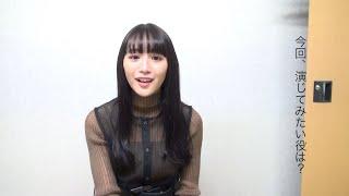 浅川梨奈さん、今泉佑唯さん主演の100文字アイデアをドラマにした!(テレビ東京) 音楽制作しました