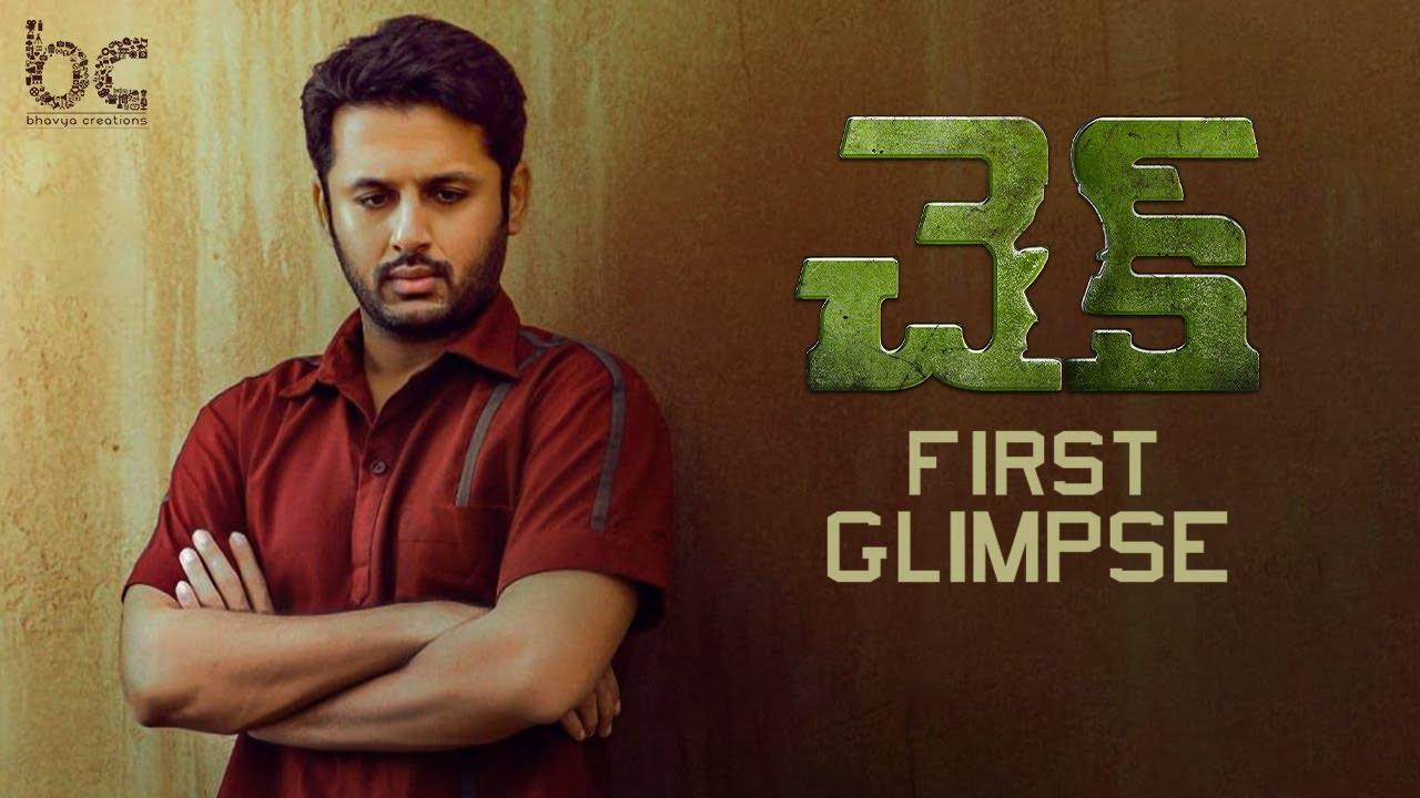Check Telugu Movie First Glimpse