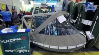 """YUKONA: Лодки Юкона на выставке """"Охота и рыболовство 2017"""" - видео от ТоргСин"""