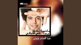 Ashoof Feek Youm