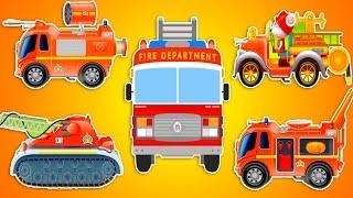 Пожарная машина все серии подряд. 30 МИНУТ. Пожарные для самых маленьких. Пожарные машинки детям