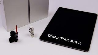 Распаковка и обзор iPad Air 2