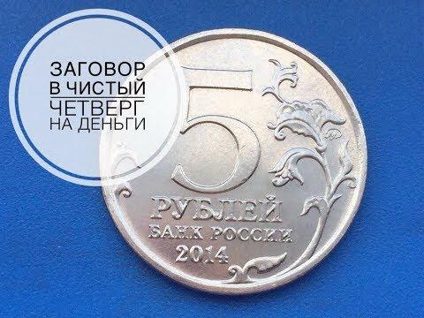 Молитва мария шерифович на сербском текст русскими буквами