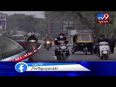 Top News Headlines Of This Hour : 20-01-2020 | Tv9GujaratiNews