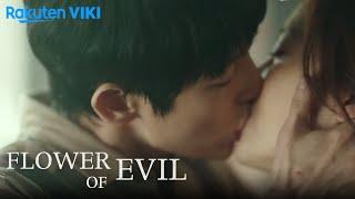 Flower Of Evil - EP1   Romantic Morning Kiss   Korean Drama