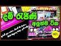 Dham Rajini Air Horn - Dhoom Machale ,Nagini and Airtel | Dham Rajini New Video | Dham Rajina