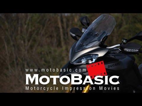 ドゥカティ ムルティストラーダ1200S バイク試乗レビュー DUCATI MULTISTRADA 1200 S REVIEW