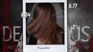 Как по фото определить цвет волос   Окрашивание как в журнале   Demetrius   hair   color