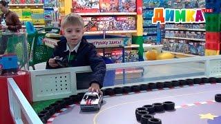 Поход по магазинам в поисках игрушек - Димка Live