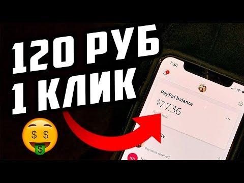 Заработать деньги в интернете от 10000