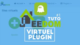 Les virtuels (plugin virtuel) | Utilisation