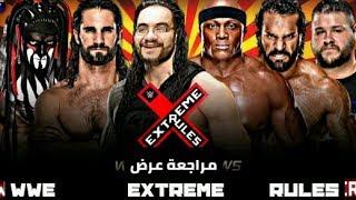 #المدفع: WWE Extreme Rules - الريمونتادا الأسواء في التاريخ