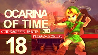 Soluce de Ocarina of Time 3D — Partie 18