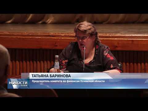 17.06.2019 / На шестьсот миллионов рублей доходы превысили расходы региона в 2018 году
