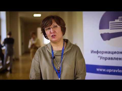Ощепкова Людмила Викторовна