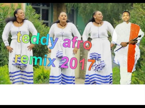 Teddy Afro||mare mare|| Remix By DJ Eskesta ||New hot ethiopian music 2017