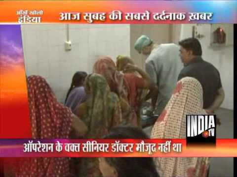 Medical Students In Ahmedabad Hospital Perform Surgery On Patient's Wrong Hand