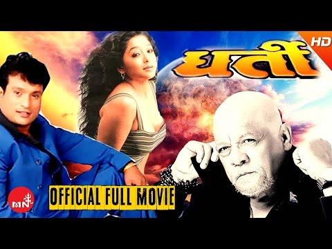 Dharti | Nepali Movie