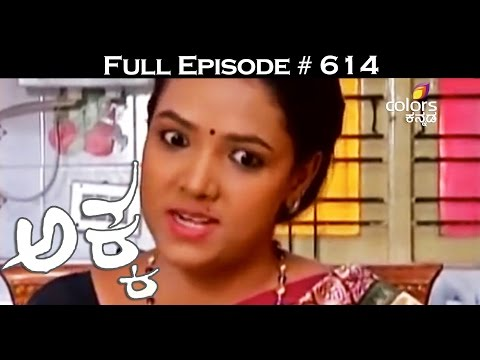 Akka--13th-April-2016--ಅಕ್ಕ--Full-Episode