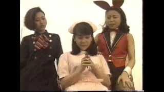 mqdefault - 東京23区の女 新宿区の女(1996)-1