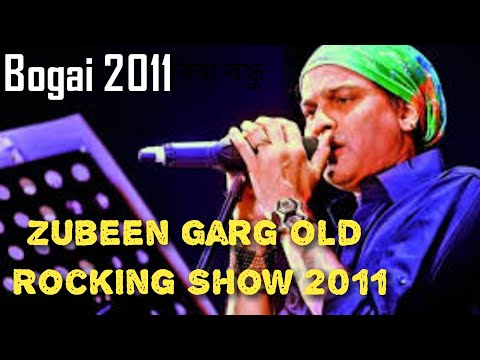 Zubeen Garg Old Rocking Show 2011 | Bogai 2011 | Multi India Exclusive