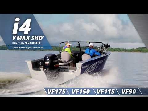 Yamaha VF90 V MAX SHO 1.8L in Superior, Wisconsin - Video 1