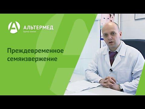 Длительный курс антибиотиков при простатите