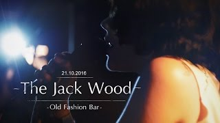 """The Jack Wood – Keep On Going (live In """"Old Fashion"""" Ryazan, 21.10.16)"""